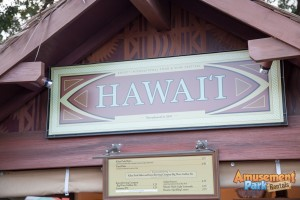 Epcot International Food and Wine Festival 2014 - Hawaii