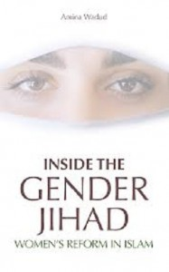Written by Dr. Amina Wadud  What is Gender Jihad and is it necessary in Islam? (1) GHBook