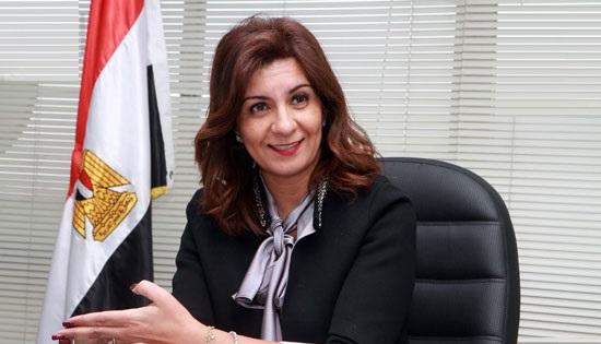 وزيرة الهجرة السفيرة نبيلة مكرم،