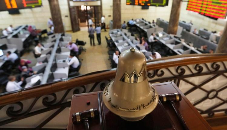 البورصة المصرية - صورة ارشيفية