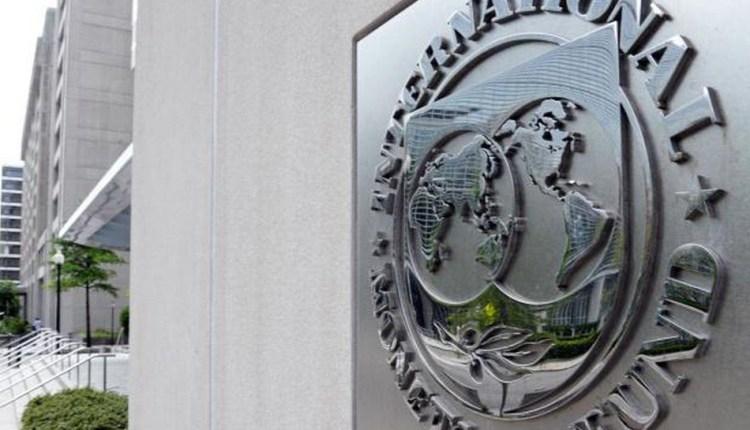 صندوق النقد الدولى - أرشيفية - صندوق النقد الدولي