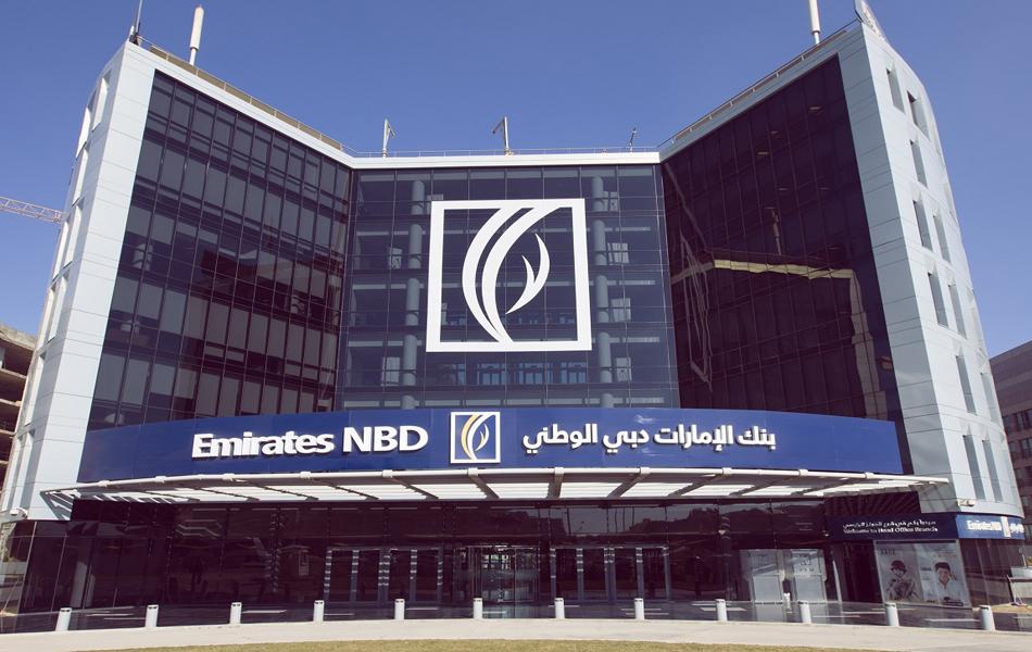 الإمارات دبي الوطني يبدأ تسويق سندات دائمة بالدولار بعائد 6 5