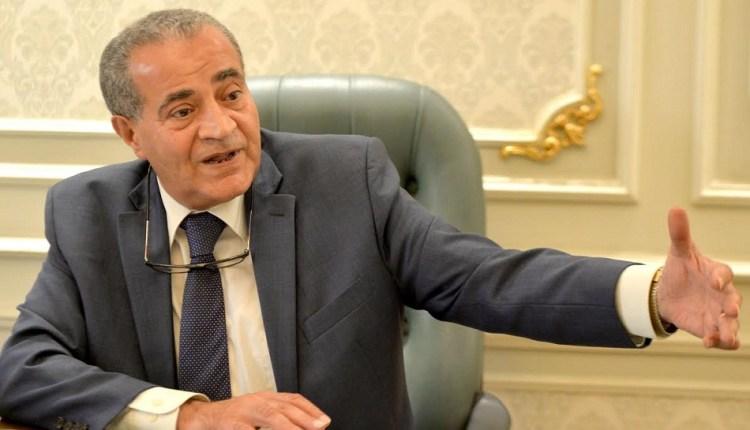 علي مصيلحي - وزير التموين