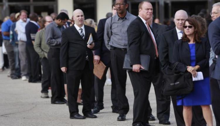 طلبات إعانة البطالة