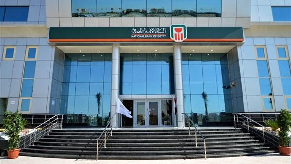قرض السيارة من البنك الأهلى المصري