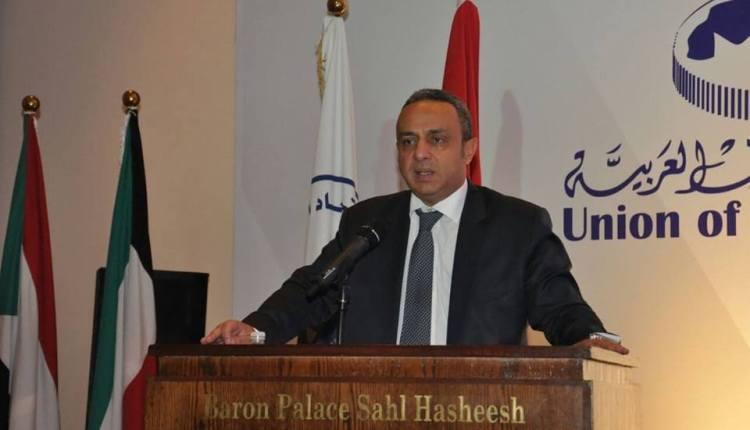 وسام فتوح، أمين عام اتحاد المصارف العربية