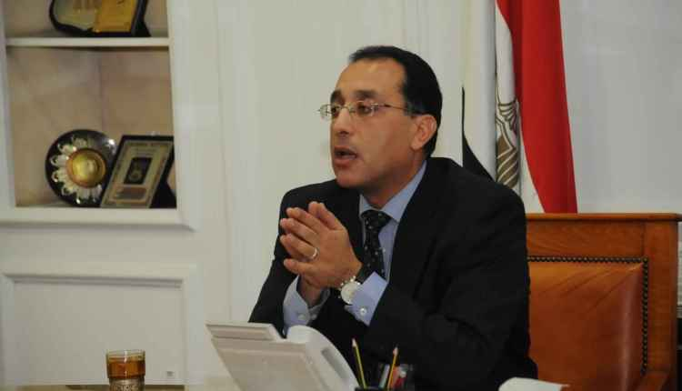 مصطفى مدبولي - رئيس الحكومة - مدبولى