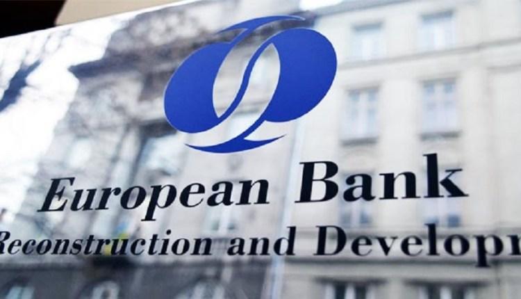 البنك الاوروبي لإعادة الإعمار والتنمية