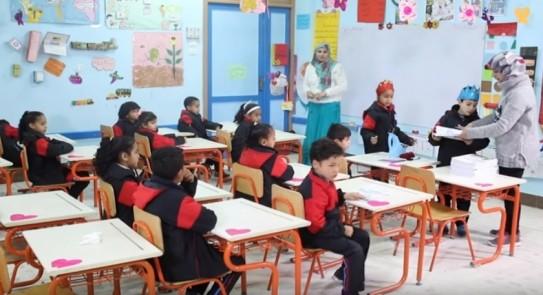 شروط التقدم للمدارس المصرية اليابانية