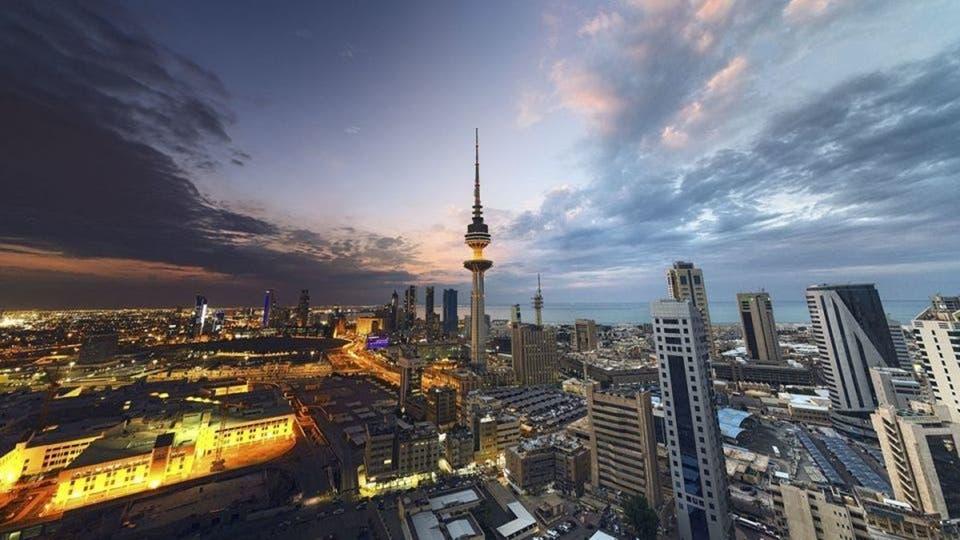 بلومبرج: عجز الميزانية بـ40% يدفع الكويت للتضحية برفاهية الأجيال القادمة - أموال الغد