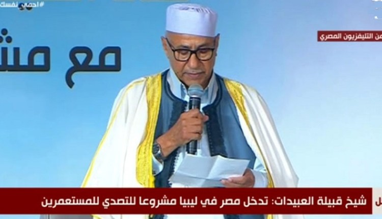 شيخ قبيلة العبيدات الليبية