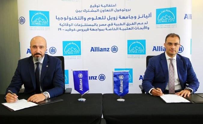 أيمن حجازي ومينا عبدالشهيد أثناء توقيع بروتوكول التعاون