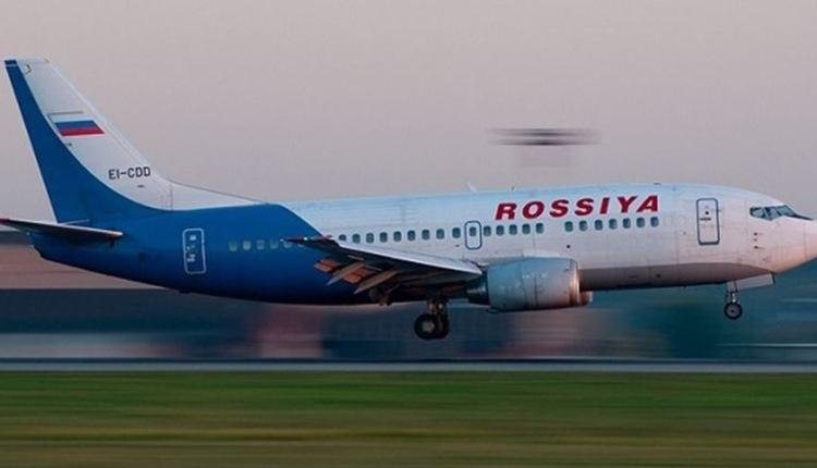 رحلات الطيرات الروسية