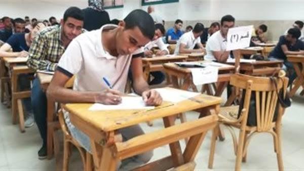 وزارة التربية والتعليم إعلان نتيجة الدبلومات الفنية 2020 اليوم أموال الغد