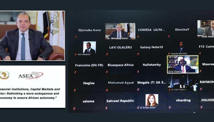 رئيس البورصة أثناء مشاركته في مؤتمر الاتحاد الأفريقي