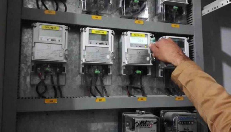 عداد الكهرباء الكودي