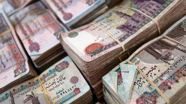 حسابات توفير البنك الأهلي المصري