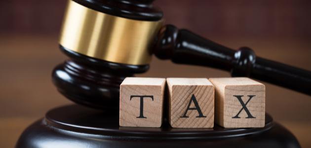 التهرب الضريبي