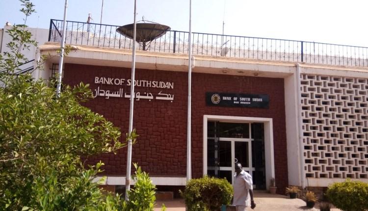 بنك جنوب السودان المركزي