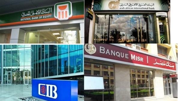 الفائدة على حسابات التوفير في البنوك