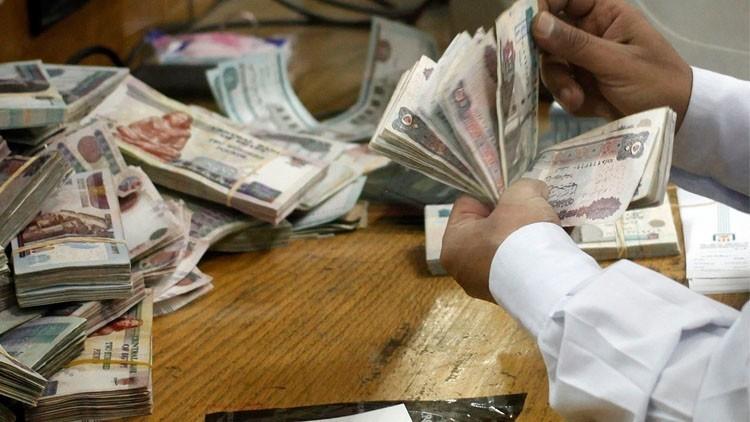 شهادات الادخار في البنوك المصرية