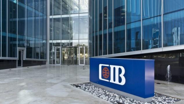 البنك التجاري الدولي