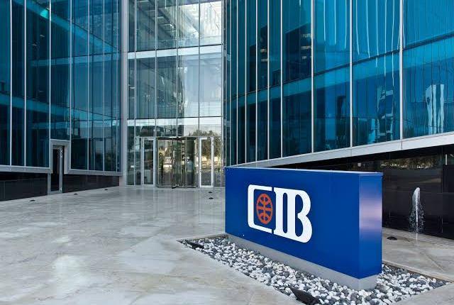 فتح حساب توفير في البنك التجاري الدولي CIB