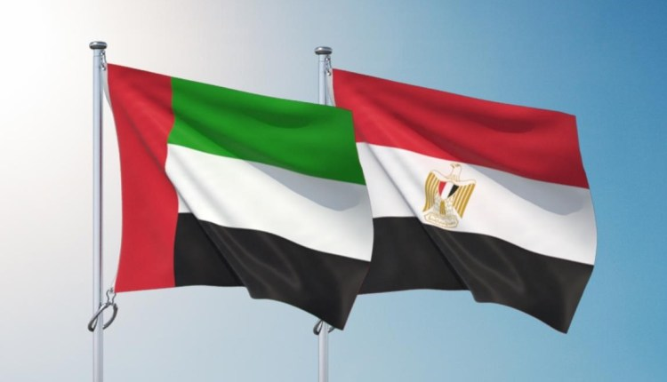 العلاقات المصرية الإماراتية