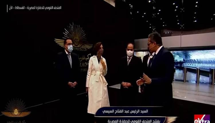 الرئيس السيسي خلال تفقد قاعات متحف الحضارة في الفسطاط