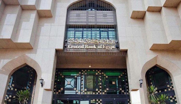 البنك المركزي صافي الأصول الأجنبية