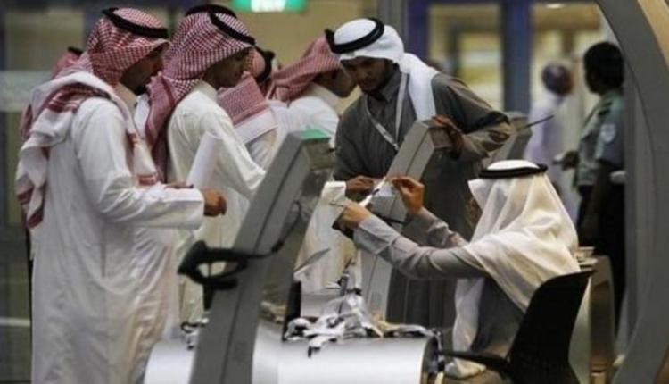 مهن لن يعمل أحد إلا مواطنى السعودية