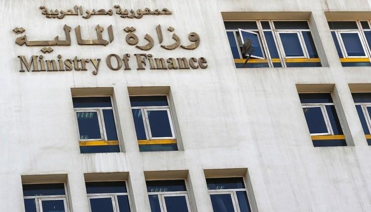وزارة المالية، نظام التسجيل المسبق للشحنات