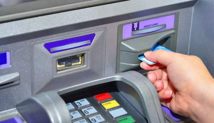 رسوم السحب والاستعلام من الـ ATM