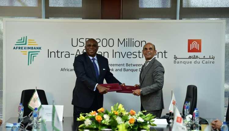 رئيس بنك القاهرة خلال توقيع قرض مع البنك الأفريقي للتصدير والاستيراد