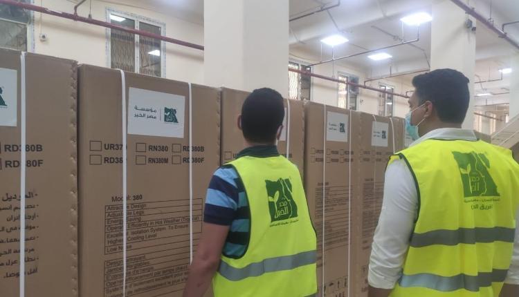 مصر الخير تدعم الصحة ب١٠٠ ثلاجة لحفظ لقاحات كورونا للتوسع في مراكز تطعيم المواطنين