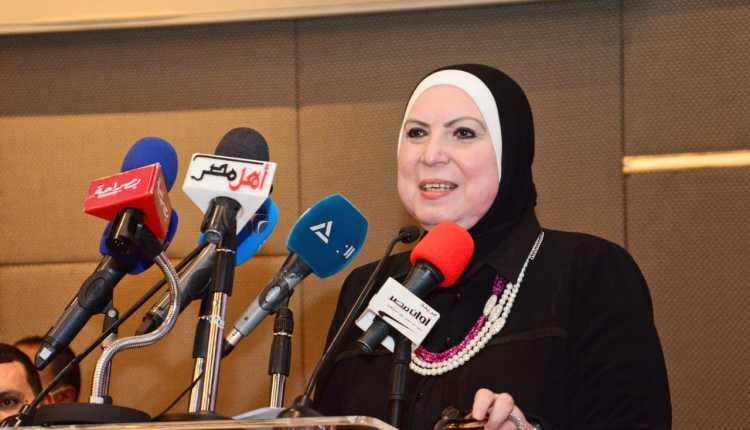 وزيرة التجارة خلال المؤتمر