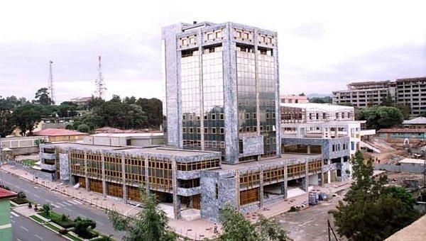 البنك المركزي الأثيوبي