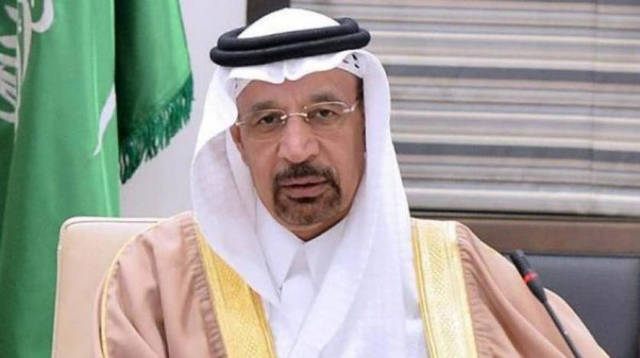 وزير الاستثمار السعودي
