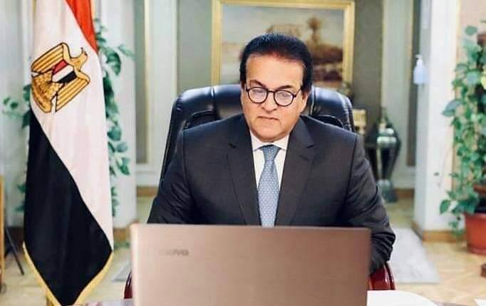 خالد عبدالغفار وزير التعليم العالي