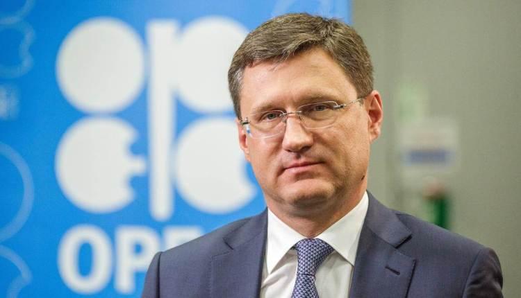 نائب رئيس الوزراء الروسي