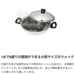 アムウェイ正月おせちレシピ:筑前煮をぺろっ!