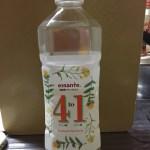 アムウェイ商品:エサンテ4to1 美容と健康に〜