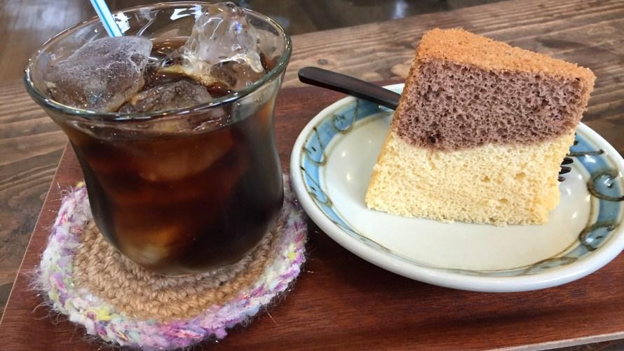 アムウェイ簡単レシピ :シフォンケーキPT2