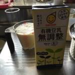 アムウェイレシピ:体に優しい豆乳プリン