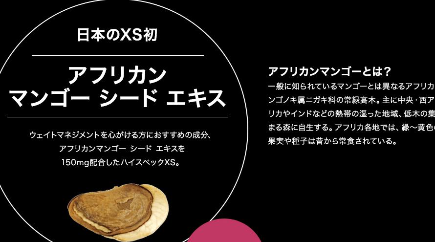 【完璧説明】アムウェイのエナジードリンクで痩せる?:価格→成分→効果→痩せる!?