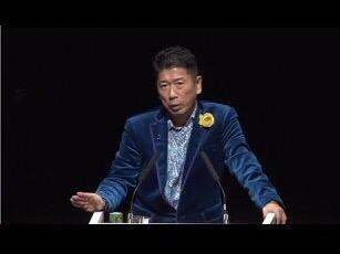 【速報】中島薫DCAが沖縄に降臨11月23日にミーティング決定