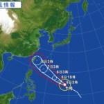 7月7日いよいよ沖縄に台風(中島薫さん)が、やって来ますね