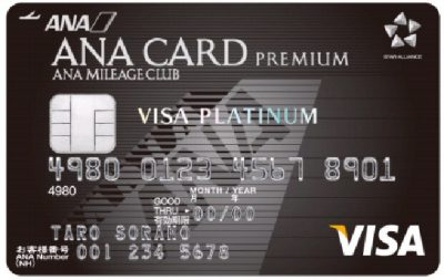 アムウェイライブにログイン。あれ!?クレジットカードのVISAが!!