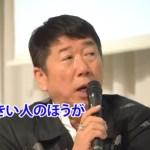 【成功への秘話】中島薫&井利元 敏哉トークセッション