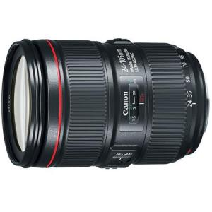 [RENT] Canon EF 24-105mm f/4L IS II USM Lens